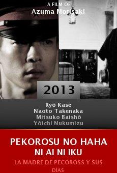 Pekorosu no haha ni ai ni iku online