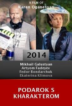 Ver película Podarok s kharakterom