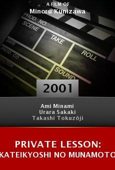 Private lesson: Kateikyoshi no munamoto online free