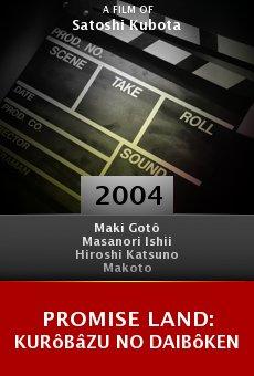 Promise Land: Kurôbâzu no Daibôken online free
