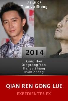 Qian Ren Gong Lue online