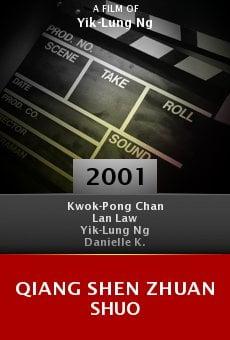 Qiang shen zhuan shuo online free