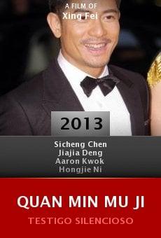 Ver película Quan Min Mu Ji