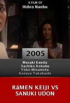 Râmen keiji vs Sanuki udon online free
