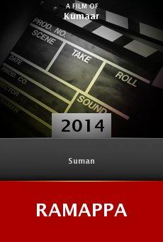 Ramappa online