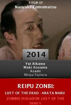 Reipu zonbi: Lust of the dead - arata naru zetsubô online free