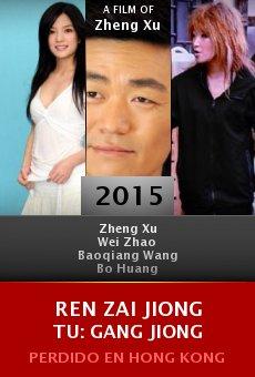 Watch Ren zai jiong tu: Gang jiong online stream