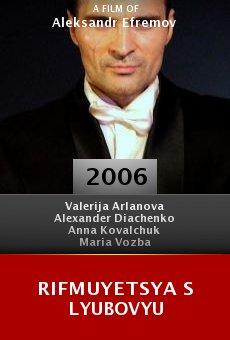 Rifmuyetsya s lyubovyu online free