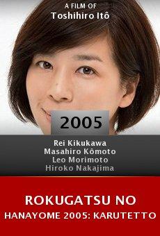 Rokugatsu no hanayome 2005: Karutetto online free