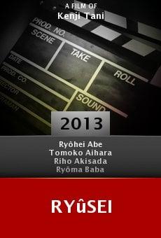 Watch Ryûsei online stream