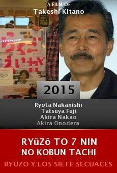 Watch Ryûzô to 7 nin no kobun tachi online stream