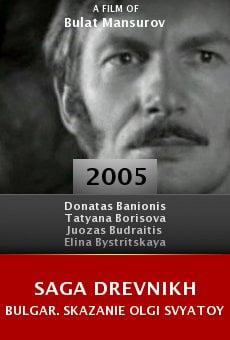 Saga drevnikh bulgar. Skazanie Olgi Svyatoy online free