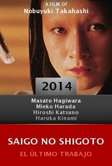 Watch Saigo no shigoto online stream