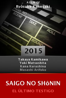 Watch Saigo no shônin online stream