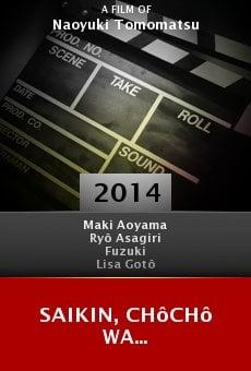 Watch Saikin, chôchô wa... online stream