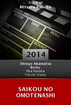 Ver película Saikou no omotenashi