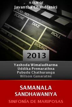 Samanala Sandhawaniya online