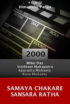 Samaya Chakare Sansara Ratha online free