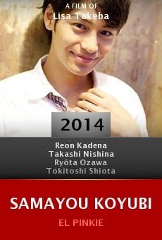 Samayou koyubi online free