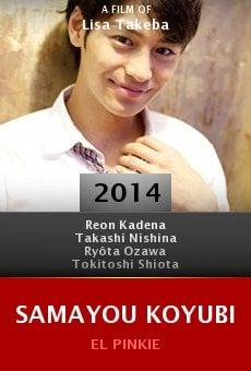 Ver película Samayou koyubi