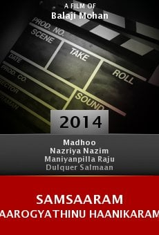 Watch Samsaaram Aarogyathinu Haanikaram online stream