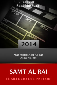 Ver película Samt Al Rai