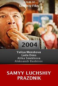 Samyy luchshiy prazdnik online free