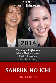 Ver película Sanbun no ichi