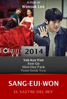 Ver película Sang-eui-won