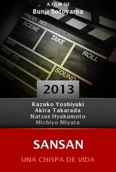 Sansan online