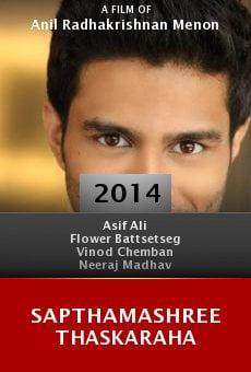 Sapthamashree Thaskaraha online