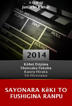 Watch Sayonara kêki to fushigina ranpu online stream