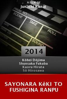 Ver película Sayonara kêki to fushigina ranpu