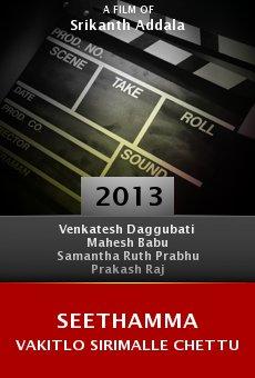 Watch Seethamma Vakitlo Sirimalle Chettu online stream