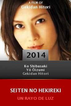 Ver película Seiten no hekireki