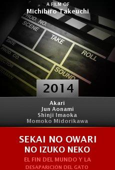 Ver película Sekai no owari no izuko neko