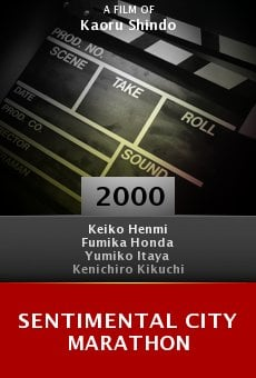 Sentimental City Marathon online free