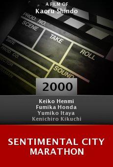 Sentimental City Marathon online free