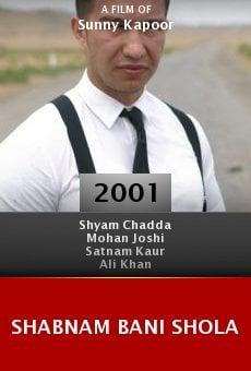Shabnam Bani Shola online free