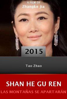 Shan He Gu Ren online free
