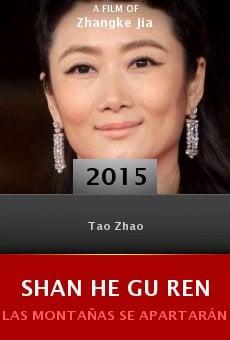 Shan He Gu Ren online