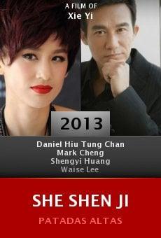 Watch She Shen Ji online stream
