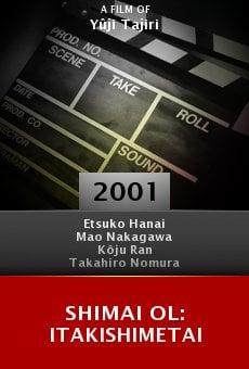 Shimai OL: Itakishimetai online free