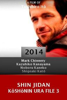 Ver película Shin Jidan Kôshônin ura file 3