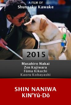 Ver película Shin Naniwa Kin'yû-dô
