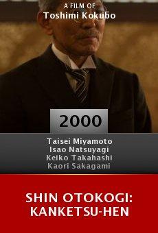 Shin otokogi: Kanketsu-hen online free