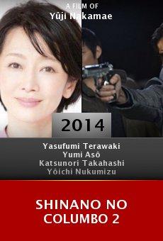 Ver película Shinano no Columbo 2