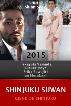 Ver película Shinjuku suwan