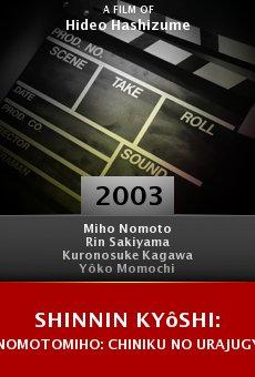 Shinnin kyôshi: Nomotomiho: Chiniku no urajugyô online free