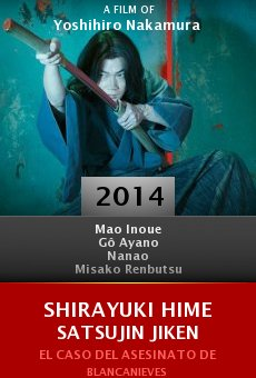Ver película Shirayuki hime satsujin jiken